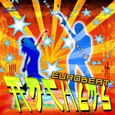Eurobeat Anthems