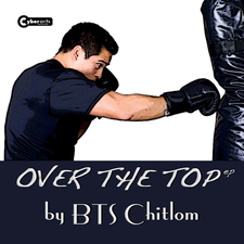Over the Top Ep