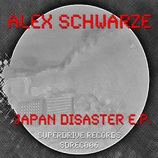Japan Disaster E.P.