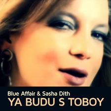 Ya Budu S Toboy
