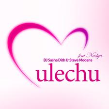 Ulechu