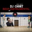 DJ-Chart - Best of Instrumental 2012