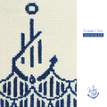 Anchor in Ink - Seaman's Yarn