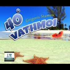 40 Vathmoi