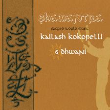 Shamantra (Sacred World Music)