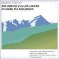 Various Artists - Benedikt Dolf: Ein Abend voller Lieder