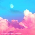 12kUHD - Future Heaven