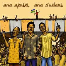 Ana Africi, Ana Sudani
