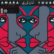 amara-toure-amara-toure-2lp