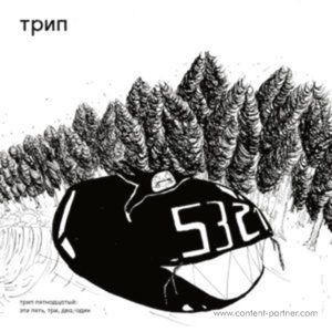 Bjarki - This 5321 (Trip)