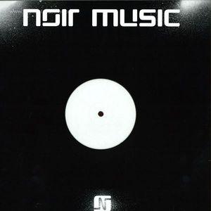 Hot Since 82 - Hot Jams: Volume 2