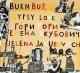 Jakubovitch,Jelena Burn Burn Gypsy Love