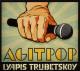 Lyapis Trubetskoy Agitpop