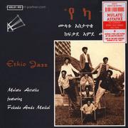 mulatu-astatke-ethio-jazz