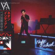 neon-indian-vega-intl-night-school
