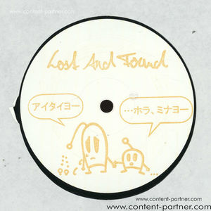 Nick Sole - Simple Things (mojuba)