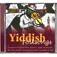 Orchestra Of The Jewish Thaetre Buchares Yiddish Folkssong