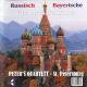 Peter's Quartett-St.Petersburg Russisch-Bayerische Freundschaftshymne