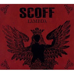 Scoff - Lambda (SONICSOUND MUSIC)
