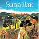 Sunya Beat Comin' Soon