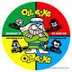 Various Artists Quadrant EP