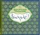 Various Egyptian Taqasim Vol.1