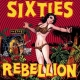 Various Sixties Rebellion 5 (The Cave)