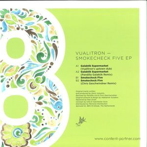 Vualitron - Smokecheck Five EP (Vinyl Only)