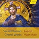 akafist/malutin,andrei v. sacred russian choral works