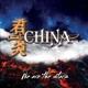 china we are the stars