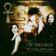 cr�xshadows,the the mystery of the whisper (the deluxe e