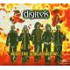 digitek keep the world guessin