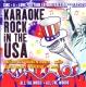 karaoke rock inthe usa (cd)