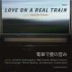 love on a real train love on a real train