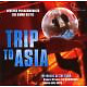 rattle,simon/berliner philh trip to asia-the music of th