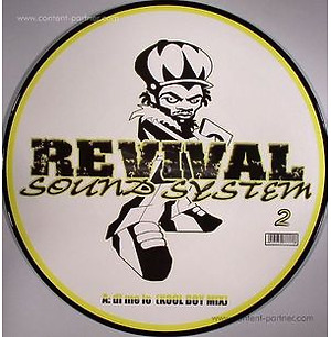revival - sound system 2 (white)
