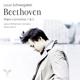 schwizgebel,louis/london philharmonic or klavierkonzerte 1 & 2