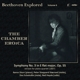 sheppard-skaerved,peter beethoven explored vol.6
