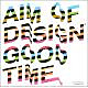 the aim of design is to define space aim of design good time