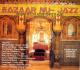 various bazaar nu-jazz  cd