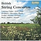 various british string concertos