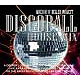 various discoball house mix