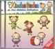 various kinderlieder-meine allerliebste liebling