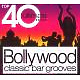 various top 40 ultimate bollywood