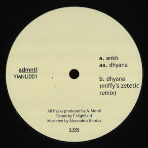 Admnti - YMNU001