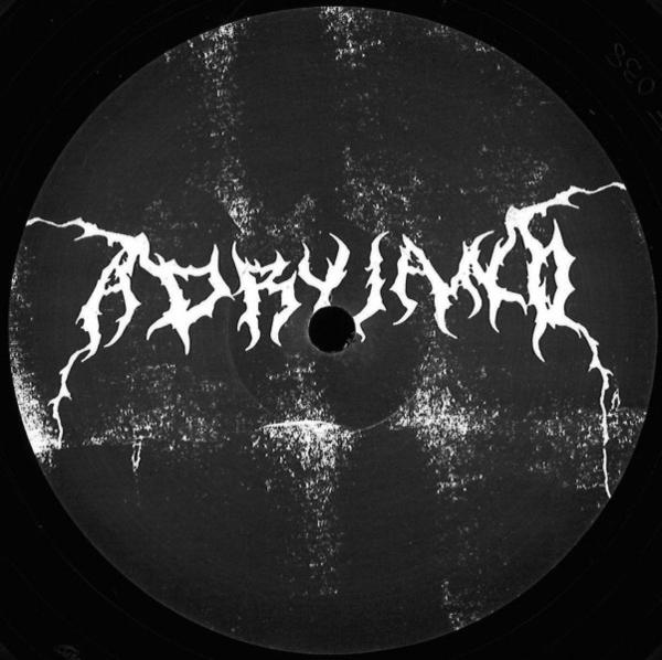 Adryiano - Want U 2 Feel