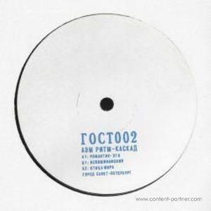 Aem 'rhythm-cascade' - Gost Zvuk - 180 Grams Vinyl
