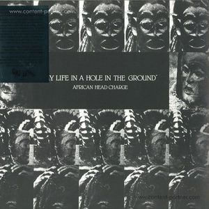 African Head Charge - My Life In A Hole In The Ground (LP+MP3)
