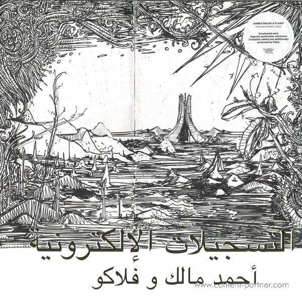 Ahmed Malek & Flako - The Electronic Tapes (LP+MP3)