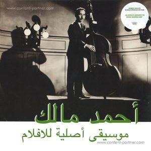 Ahmed Malek - Musique Original De Films (LP+MP3)